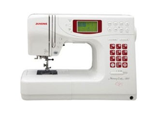 Janome Memory Craft 5900QC
