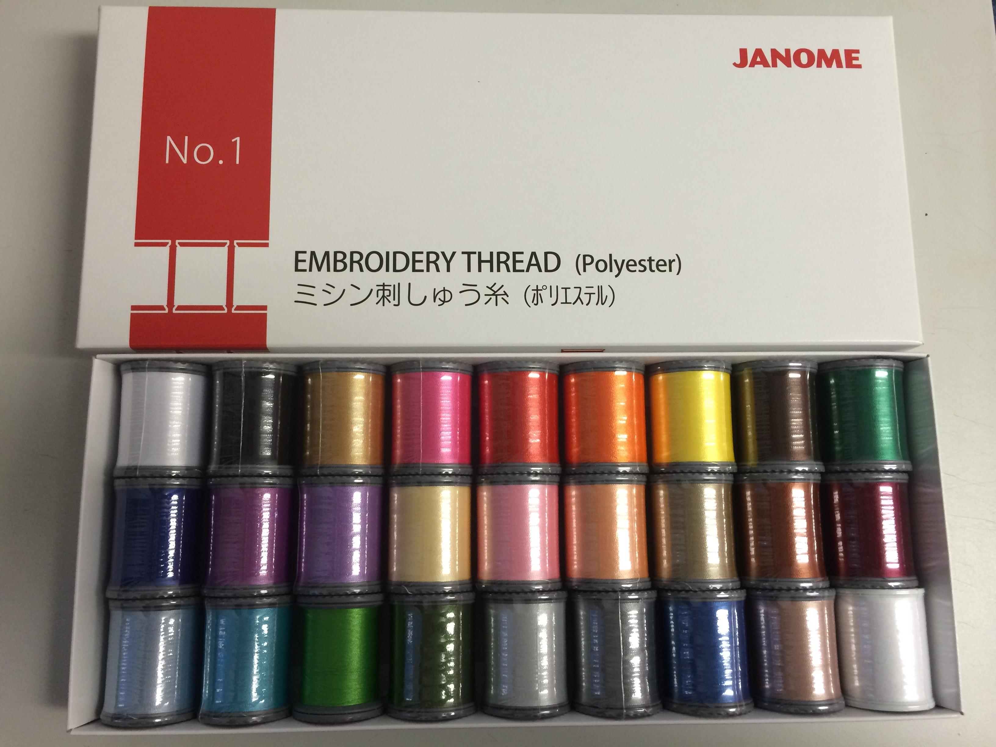 Janome Embroidery Thread (Box 1)