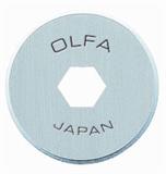 Olfa 18mm Spare Blades